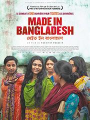 aff_madeinbangladesh